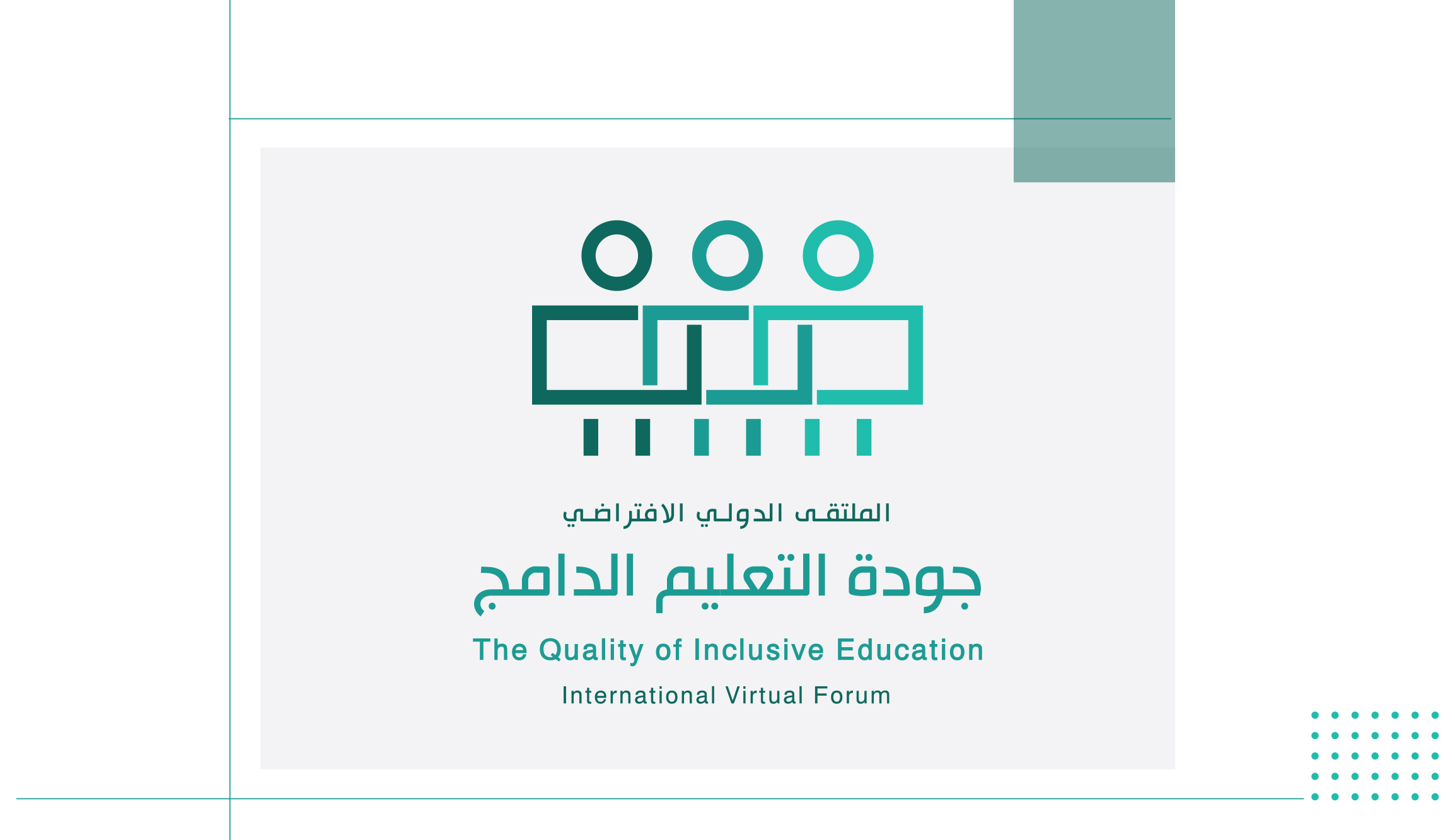 http://www.schs.ae/event-detail/Inspirational%20Stepsملتقى العلاج بالموسيقى